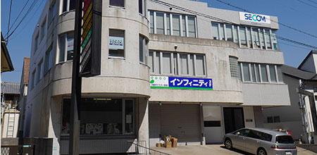浜脇中マスター教室