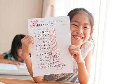 個別学習塾インフィニティ 小学生定期テスト
